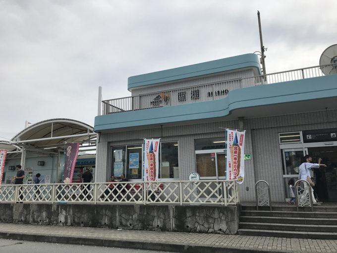 西湘パーキングエリア(下り)