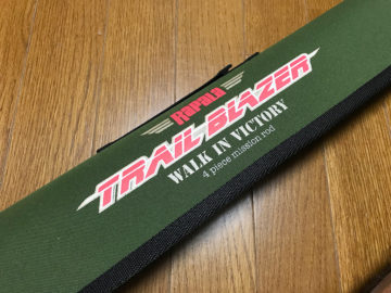 "TRAIL BLAZER ""WALK IN VICTORY"""