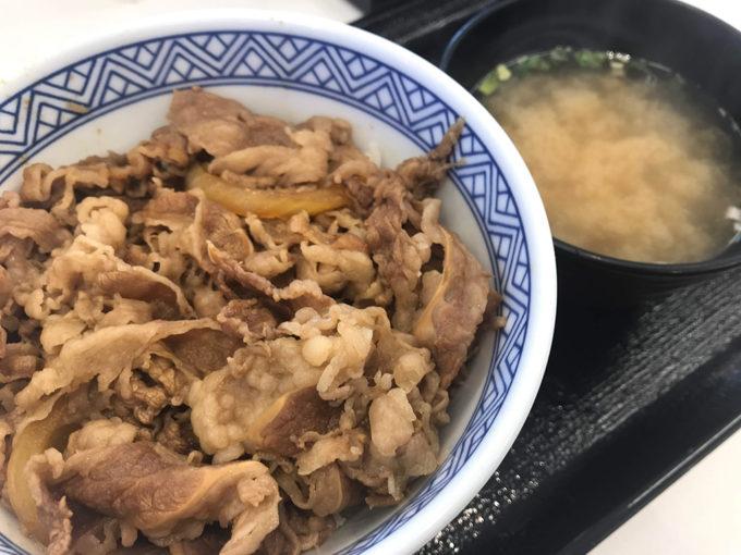 牛丼(並)+味噌汁
